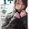 Y+KANSAI61号 発売しました!!の画像