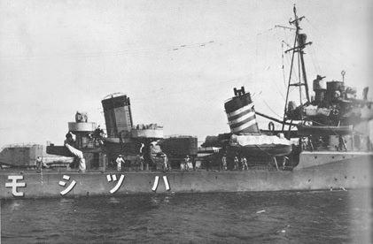 駆逐艦「初霜」の錨 【両国】 | 太平洋戦争史と心霊世界