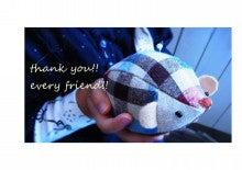 rinoteのブログ