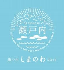 $Hiroshima ものづくり青空フェスタ イベントブログ