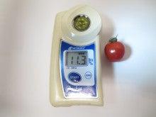 須藤物産トマト屋さんのブログ-糖度検査プレミアムルビー11.3度