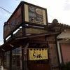 鹿児島 塩ラーメン / 麺's ら.ぱしゃ 薩摩川内店の画像