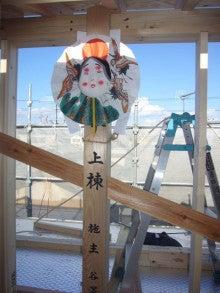 京都府向日市しいもと工務店のブログ