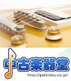 中古楽器堂のギター買取