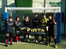 フットサル世田谷のブログ-2013120104