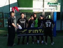 フットサル世田谷のブログ-2013120105