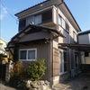 京都府亀岡市 Fさま邸 外壁塗装工事完了・・・の画像