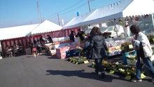 富士葬祭 STAFFのブログ