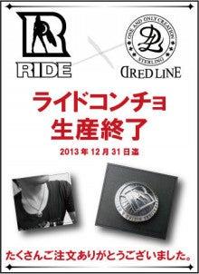 DREDLINEの作業日報