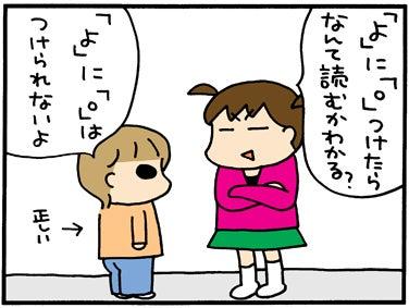〇 | 松本ぷりっつオフィシャルブログ「おっぺけですけど いいでそ ...