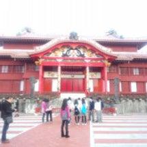 in   Okina…