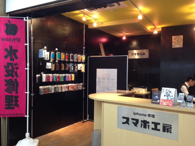 $iPhone修理のスマホ工房・恵比寿店ブログiphone5 iphone5S/4S 液晶割れ 電池交換 ホームボタン 激安