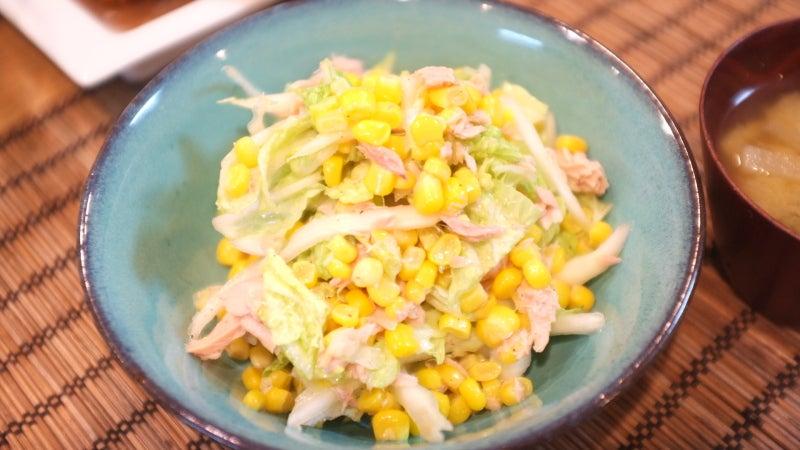◎楽しく過ごせたら二重マル◎-オレンジ白菜とコーンのサラダ