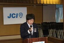 萩青年会議所のブログ