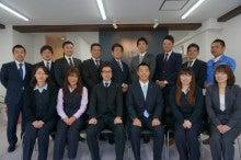 子供に誇れる不動産会社を目指して 不動産コンサルタント 高瀬健吾のブログ