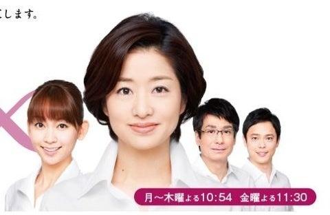 NEWS23 TBS・JNN 05(NN・D) | ...