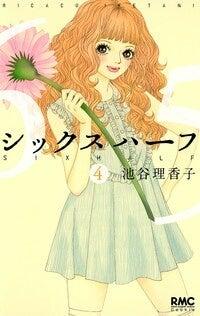 ロリポップ 微 糖 ロリポップ (ろりぽっぷ)とは【ピクシブ百科事典】