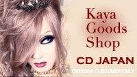 CD JAPAN