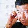 秘密保護法正念場石破茂自民党幹事長 まったく「お詫びと訂正」になっていないブログに恐怖を感じる。の画像