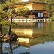 週末の京都旅行①