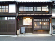$ぼんくら-三丁町カフェ「Bonne-cura」 さんちょ町店
