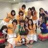 ☆七色の…大王イカ!笑☆(華山志歩)の画像