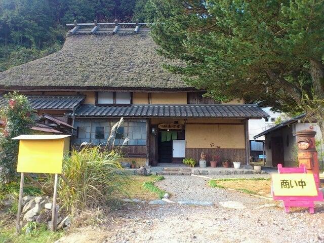 竹田城跡のある朝来市でオススメのグルメ(主にランチ*カフェ)百笑茶屋  喜古里