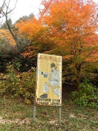 アバンティ・クライミングスクール大阪