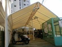 駐輪場雨よけテント 施工事例