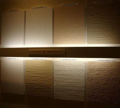 体に優しく 居心地の良いお部屋に。珪藻土・漆喰で塗り壁施工&塗り替え-エコ・クィーン紹介