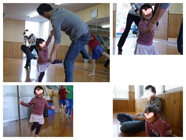 日本のおへそからゆるBlog