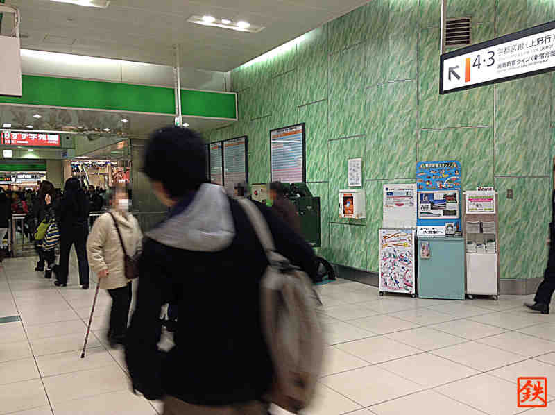 大宮駅スタンプ台設置場所