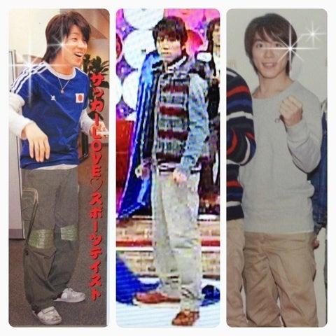 関ジャニ∞の私服を比較してみました。