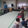 尾張大野古今散策(唐子車)の画像