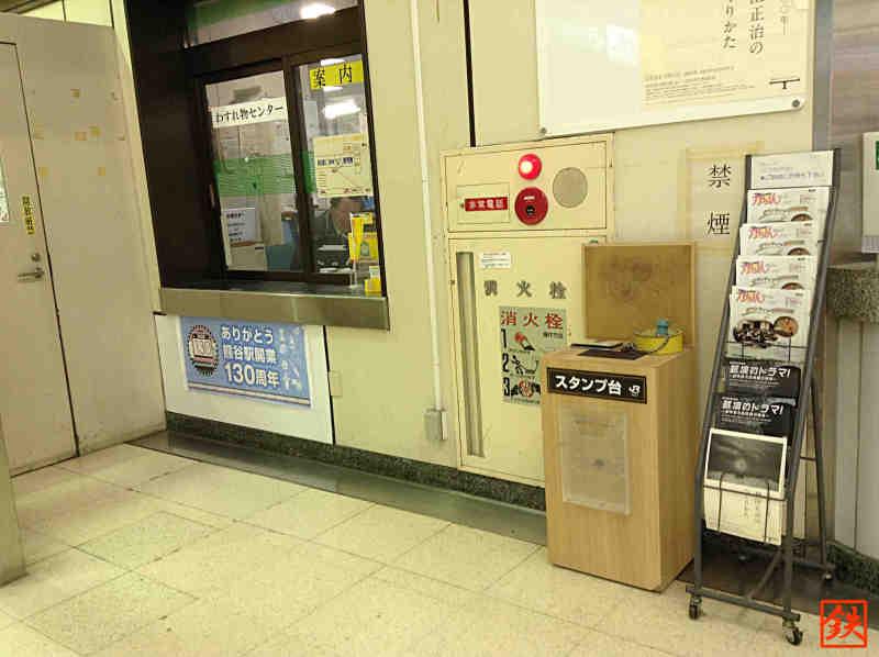 熊谷駅スタンプ台