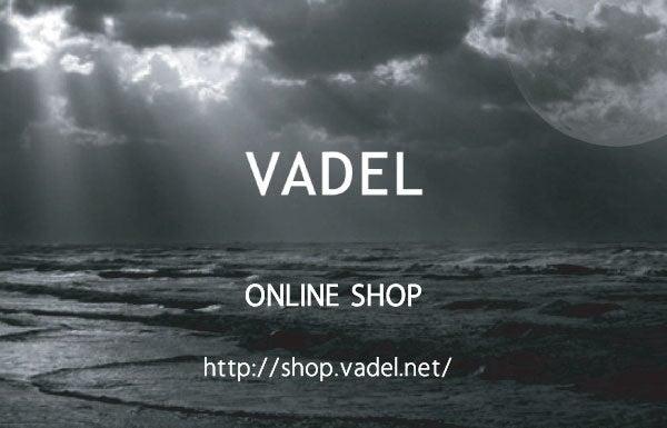 VADEL official blog