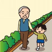 $「伝わる技術」 オトデザイナーズ 坂本真一-kourei