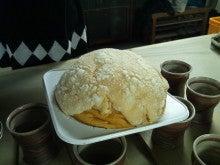 まりこの徒然手帳-メガメロンパン