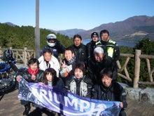 てんちょのブログ-131207