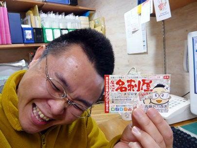 自分の名刺を持つ新潟の魔法の名刺屋