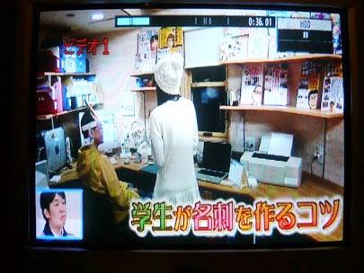 学生に名刺作りのコツを解説する新潟の魔法の名刺屋