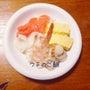 おウチご飯☆