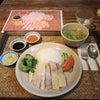 横浜中華街のTef Cafeで海南鶏飯の画像
