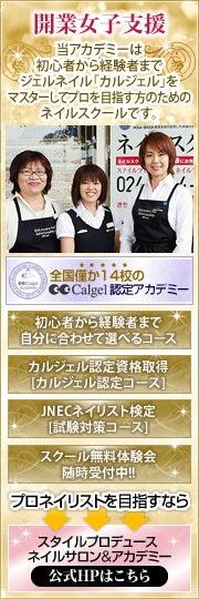 $門馬礼子のオフィシャルブログ