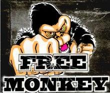 $areMondのブログ-FREE MONKEY