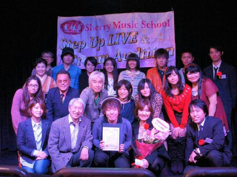 Sherry Music School ★スタッフBlog