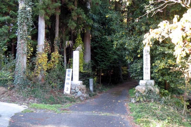 竜ヶ谷城(毛呂山)/雷電神社への入口