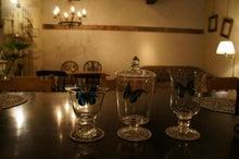 $京都二条 アンティークなcaféの日記 「Cherish & Life」