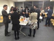 人脈づくり・ビジネスチャンスの出会いの場 大阪異業種ビジネス交流会のブログ