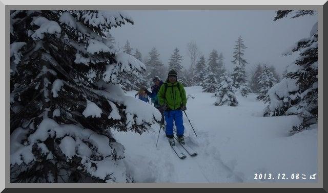 ロフトで綴る山と山スキー-1208_1119